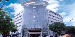 西安新城康宁心理医院