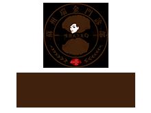 苏州瑞金白癜风门诊部